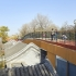 YeuCheng Courtyard Kindergarten